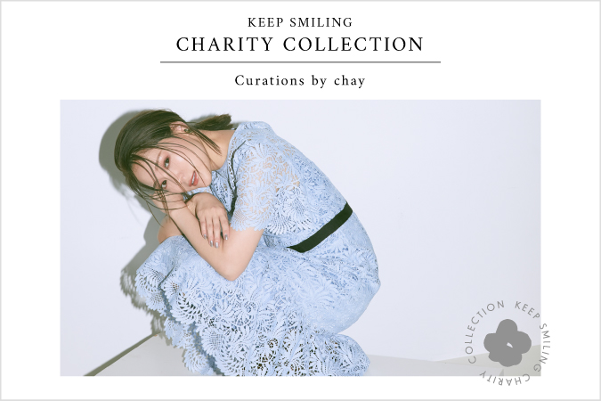 style CHARITY COLLECTION