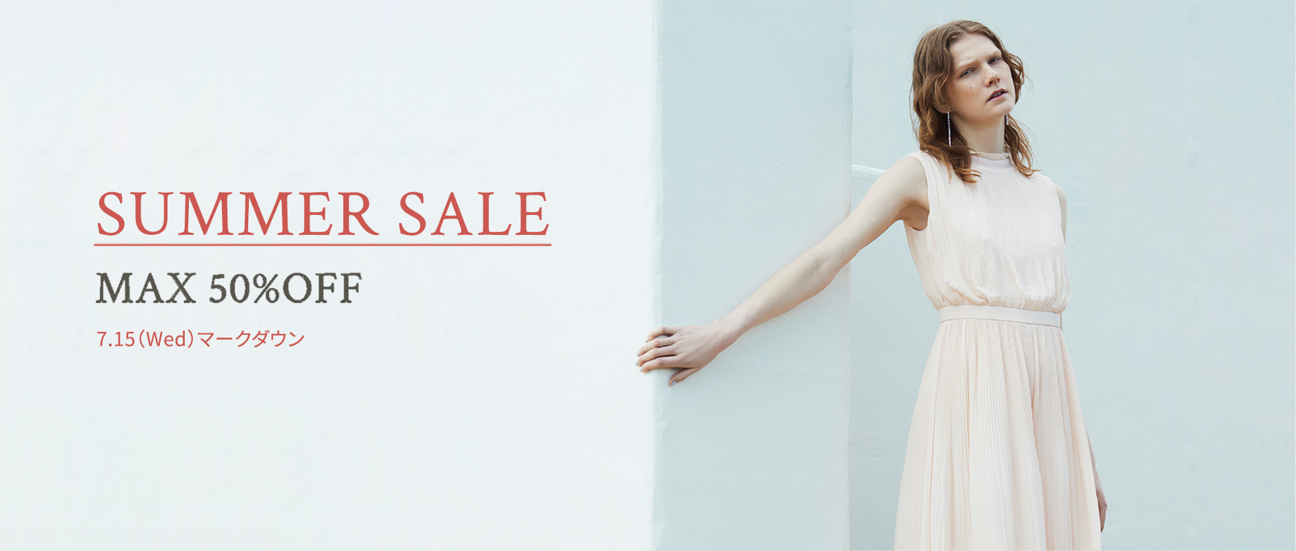 SUMMER SALE MAX 50%OFF
