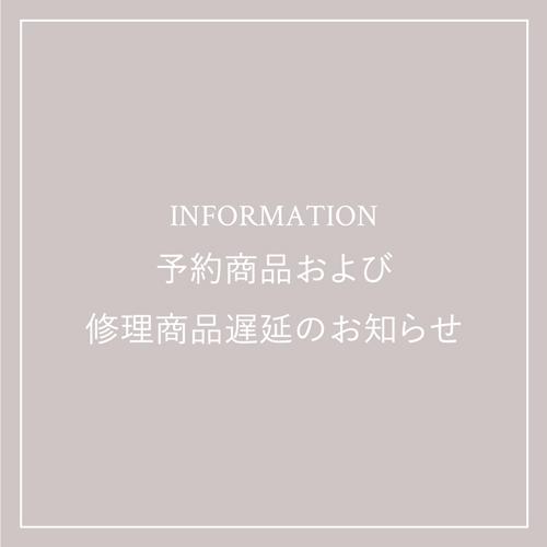 予約商品および修理商品遅延のお知らせ