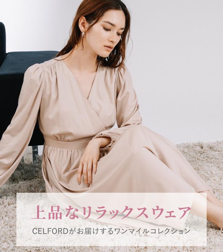Relaxing Wear お家時間をもっと素敵に ワンアイルウェアで過ごす秋