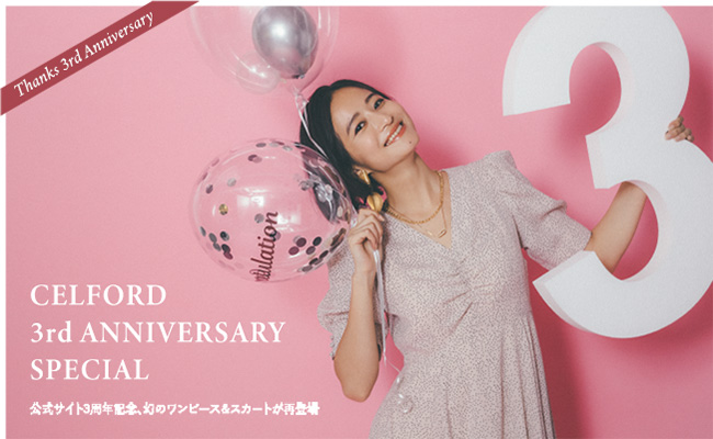 CELFORD 3rd ANNIVERSARY SPECIAL
